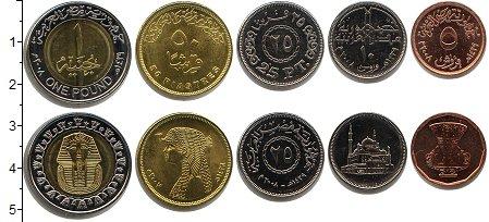 Изображение Наборы монет Египет Египет 2007-2008 0  UNC- В наборе 5 монет ном