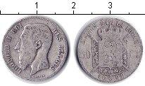 Изображение Монеты Бельгия 50 сантимов 1898 Серебро