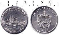 Изображение Монеты Куба 1 песо 1992 Медно-никель UNC- дворец
