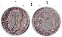 Изображение Монеты Бельгия 50 сантим 1898 Серебро