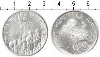 Изображение Монеты Ватикан 2000 лир 2001 Серебро UNC-