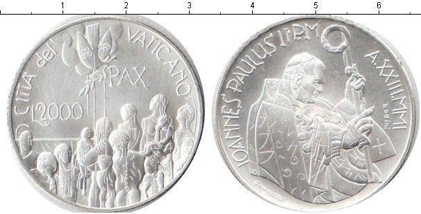 Картинка Монеты Ватикан 2.000 лир Серебро 2001