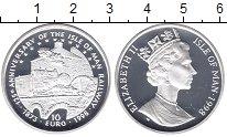 Изображение Мелочь Остров Мэн 10 евро 1998 Серебро Proof- Елизавета II. 125-ле