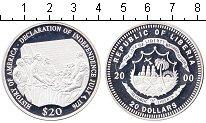 Изображение Монеты Либерия 20 долларов 2000 Серебро Proof- Декларация  Независи