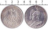 Изображение Монеты Пруссия 5 марок 1901 Серебро XF 200 лет Прусского ко