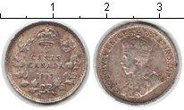 Изображение Монеты Канада 5 центов 1917 Серебро  Георг V