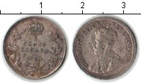 Изображение Монеты Канада 5 центов 1920 Серебро  Георг V