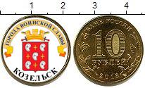 Изображение Цветные монеты Россия 10 рублей 2013  UNC-