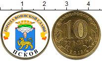 Изображение Цветные монеты Россия 10 рублей 2013  UNC-  псков