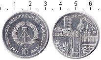 Изображение Монеты ГДР 10 марок 1974 Серебро XF 25-летие ГДР