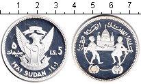 Изображение Монеты Судан 5 фунтов 1981 Серебро Proof- Международный год ре