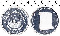 Изображение Монеты Либерия 20 долларов 2000 Серебро Proof Биль о правах