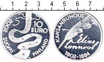 Изображение Монеты Финляндия 10 евро 2002 Серебро Proof 200 лет со дня рожде