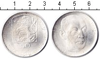 Изображение Мелочь Чехословакия 50 крон 1974 Серебро