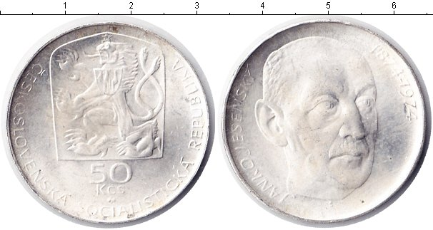 Картинка Мелочь Чехословакия 50 крон Серебро 1974