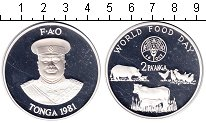 Изображение Монеты Тонга 2 паанга 1981 Серебро  ФАО