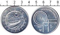 Изображение Монеты Мальта 5 фунтов 1983 Серебро