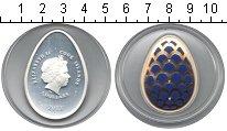 Изображение Монеты Острова Кука 5 долларов 2012 Серебро Proof- Елизавета II