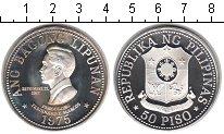 Изображение Монеты Филиппины 50 песо 1975 Серебро Proof-