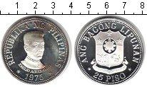 Изображение Монеты Филиппины 25 песо 1975 Серебро Proof-