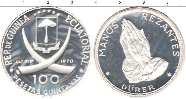 Картинка Монеты Экваториальная Гвинея 100 песет Серебро 1970