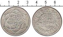 Изображение Монеты Марокко 1/2 риала 1329 Серебро XF