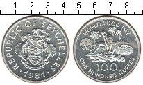 Изображение Монеты Сейшелы 100 рупий 1981 Серебро UNC ФАО