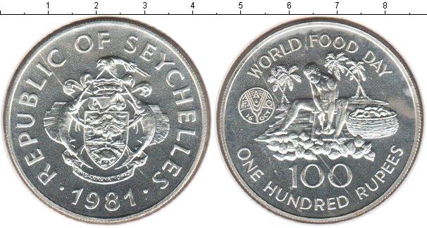Картинка Монеты Сейшелы 100 рупий Серебро 1981