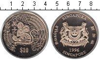 Изображение Монеты Сингапур 10 долларов 1996 Медно-никель UNC Год Крысы