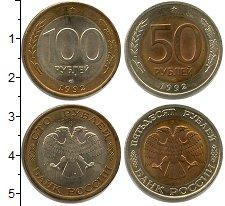 Изображение Наборы монет Россия Россия 1992 0 Биметалл  .