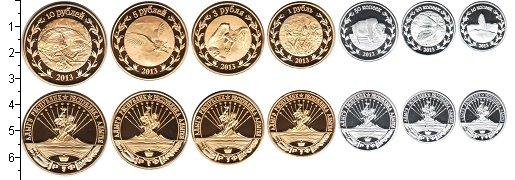 Изображение Наборы монет Россия Адыгея 2013 2013  Proof- В наборе 7 монет ном