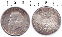 Изображение Монеты Бавария 5 марок 1914 Серебро XF