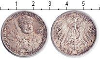 Изображение Монеты Саксен-Веймар-Эйзенах 2 марки 1908 Серебро XF