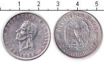 Изображение Монеты Веймарская республика 2 марки 1934 Серебро XF