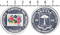 Изображение Монеты Экваториальная Гвинея 7000 франков 1995 Серебро Proof- марка