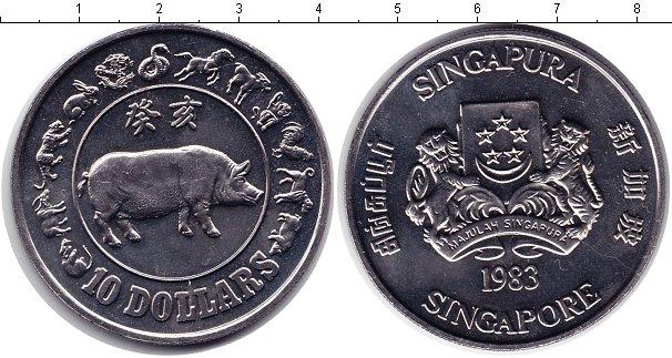 Картинка Мелочь Сингапур 10 долларов Медно-никель 1983
