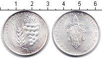 Изображение Монеты Ватикан 500 лир 1975 Серебро UNC-