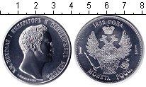 Изображение Монеты Россия монетовидный жетон 0  UNC Николай I