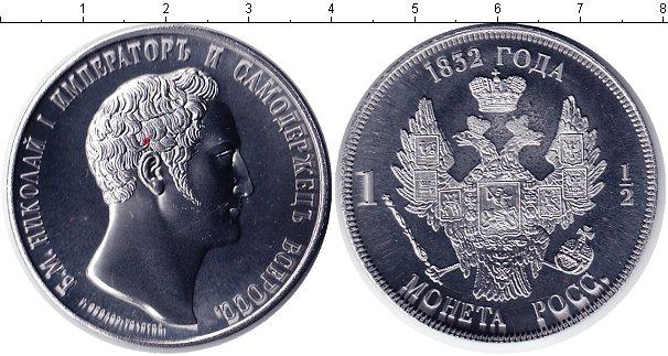 Картинка Монеты Россия монетовидный жетон  0