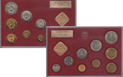Изображение Подарочные монеты СССР Набор: Монеты 1977 года 1977  UNC Набор монет 1977 год