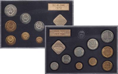 Изображение Подарочные наборы СССР Набор: Монеты 1978 года 1978  UNC