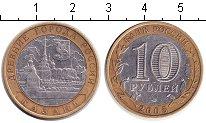 Изображение Мелочь Россия 10 рублей 2005 Биметалл XF Казань