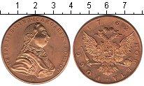 Изображение Мелочь Россия Монетовидный жетон 0