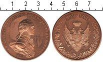 Изображение Мелочь Россия Монетовидный жетон 0 Медь UNC-