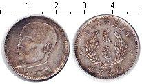 Изображение Мелочь Китай 20 центов 0 Серебро XF-