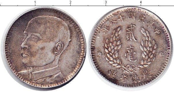 Картинка Мелочь Китай 20 центов Серебро 0