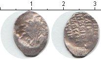 Изображение Монеты 1534 – 1584 Иван IV Грозный 1 копейка 1547 Серебро  Новгород  КВА