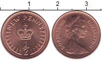 Изображение Мелочь Великобритания 1/2 пенни 1971 Медь UNC-