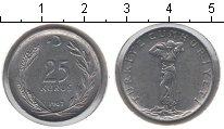Изображение Мелочь Турция 25 куруш 1967 Медно-никель XF