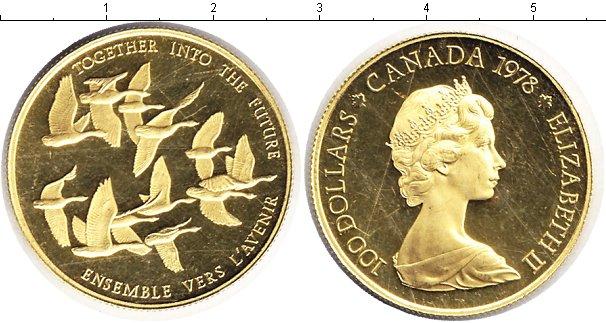 Монета канада 100 долларов скільки коштує 5 копійок 1992 року ціна